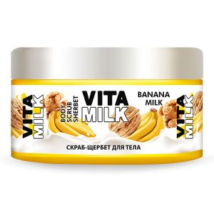 Скраб-Щербет VitaMilk Банан и молоко 250 мл