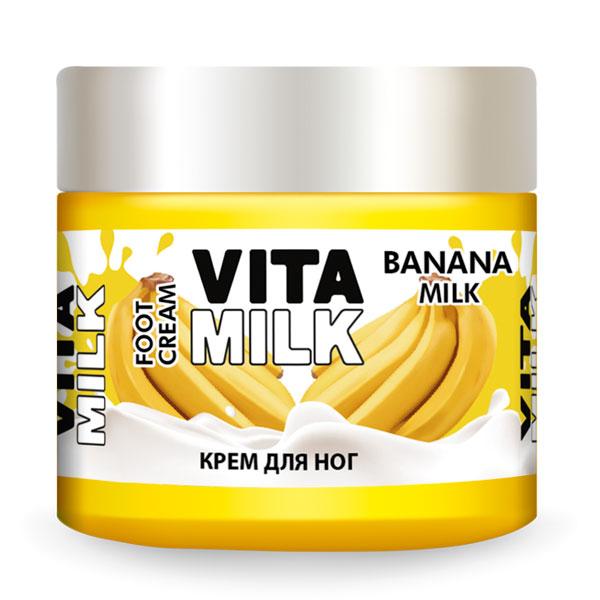 Крем для ног VitaMilk Банан и молоко 150 мл