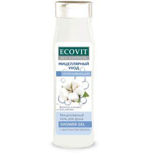 """Гель для душа ECOandVIT успокаивающий с маслом льна, маслом бабасу, экстрактом хлопка """"Мицеллярный"""" 400 мл"""