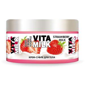 Крем-суфле для тела VitaMilk <br> Клубника и молоко<br> 250 мл
