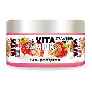 Скраб-Щербет VitaMilk<br> Клубника и молоко<br> 250 мл