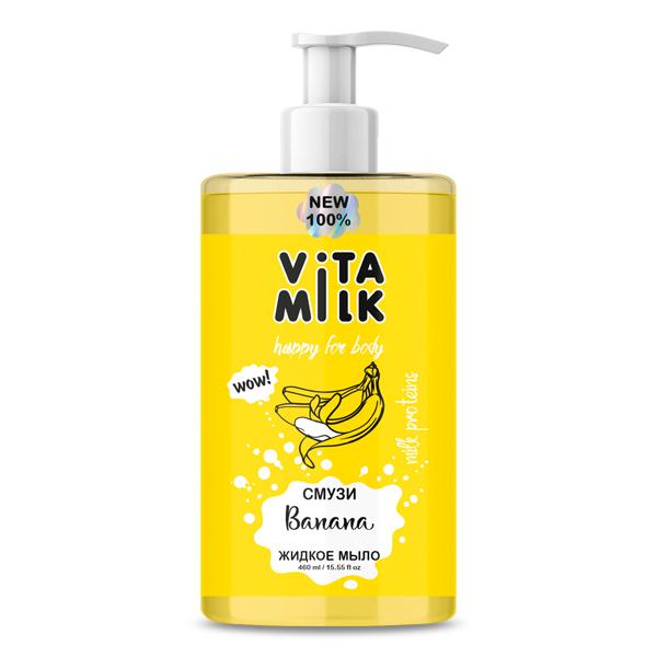 Мыло жидкое VITAMILK Банан и молоко 300 мл