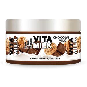 Скраб-Щербет VitaMilk Шоколад и молоко 250 мл